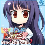 『LOVESICK PUPPIES』を応援しています!